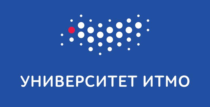 Дипломные работы Санкт Петербургский национальный исследовательский университет информационных технологий механики и оптики